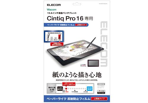 Wacom Cintiq Pro 16용 / [ELECOM] 종이질감 필름